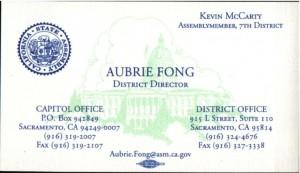AubrieFongDistrictDirector